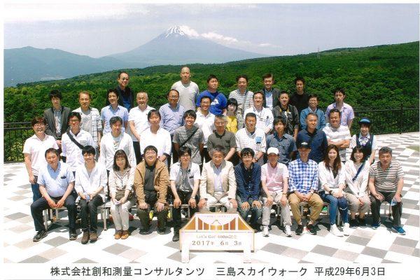 29年度社員旅行写真HP用2